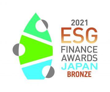 ESGファイナンス・アワード・ジャパンのロゴマークです。